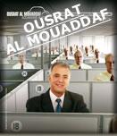 OUSRAT AL MOUADDAF